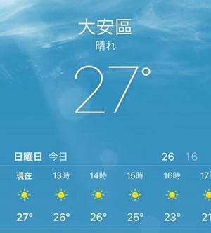 021気温.jpg