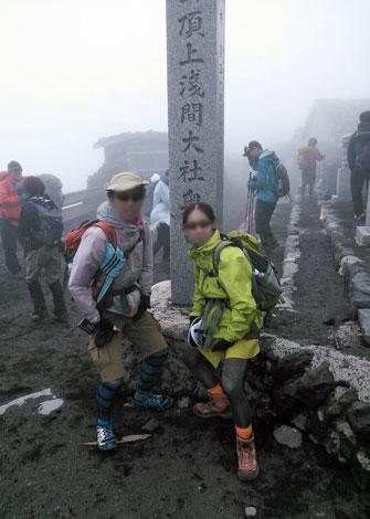 8登頂コマネチぼかし有.jpg