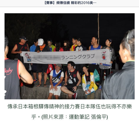 M11新聞.jpg