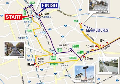 MAP10kmまで.jpg
